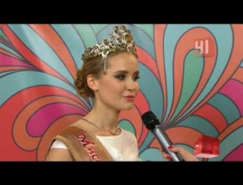 Embedded thumbnail for «Мисс Екатеринбург 2016» Елизавета Аниховская